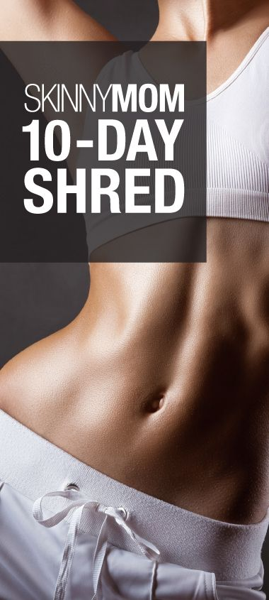 10 Day Shred