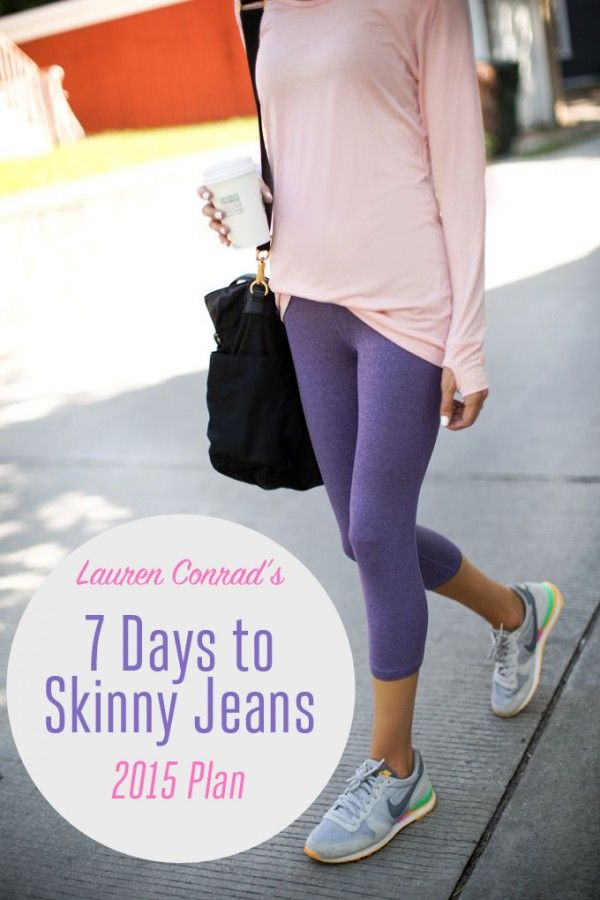My 7 Days to Skinny Jeans 2015 Schedule