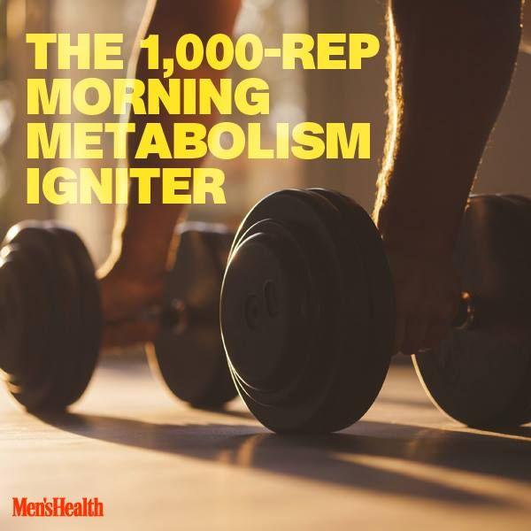 The 1,000-Rep Morning Metabolism Igniter