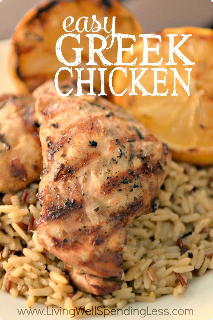 Easy Greek Chicken