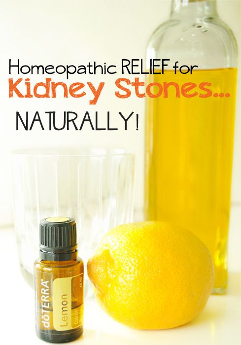 Eliminate Kidney Stones...Naturally!