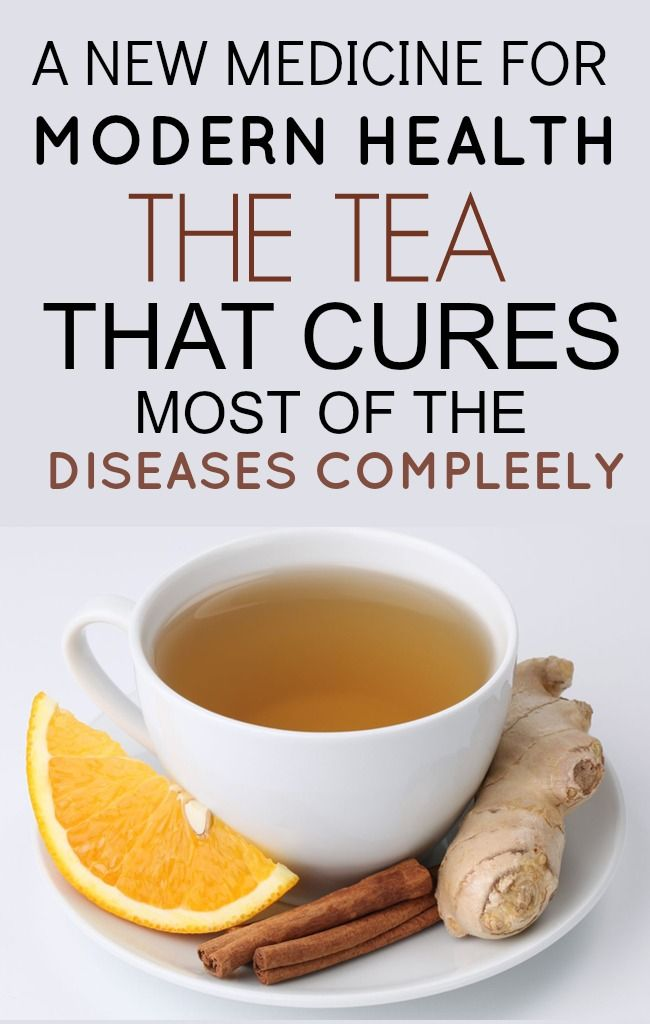 This Tea That Can Cure Most Of The Diseases Completely