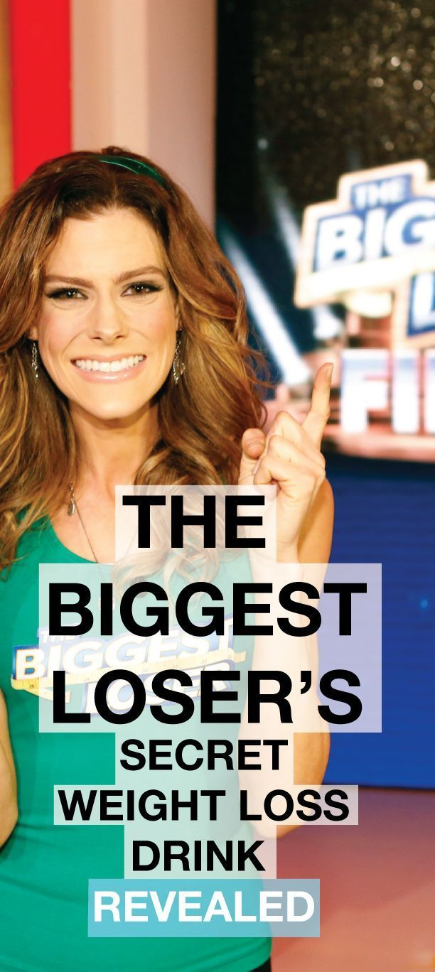 The Biggest Loser's Secret Weigt Loss Drink Revealed