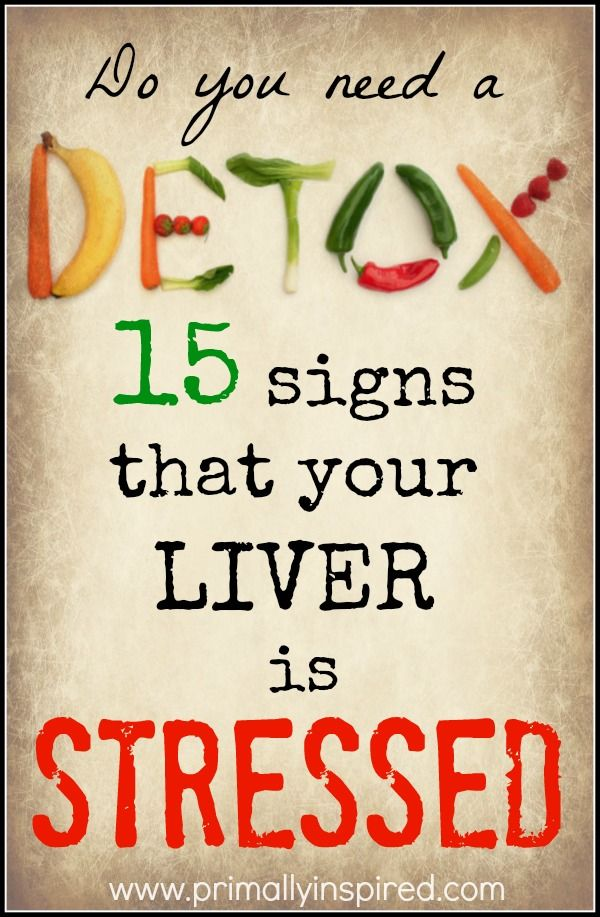 Do You Need a DETOX! 15 Signs your Liver is STRESSED