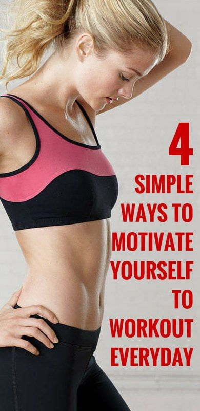 4 Simple Ways to Motivate Yourself to Workout Everyday